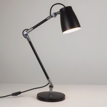Astro Lighting - Atelier Desk Complete 1224006 (4564) & 1224003 (4561) - Matt Black Table Light