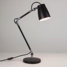 Astro Lighting - Atelier Complete 1224006 (4564) & 1224006 (4561) - Matt Black Desk Light