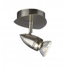 Satin Nickel 50W Bullet Spotlight