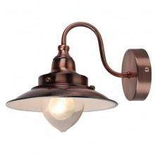 Antique Copper Fisherman's Lantern Wall Light