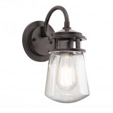 75W E27 Small Wall Lantern