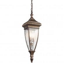 60W E14 Rain Chain Lantern