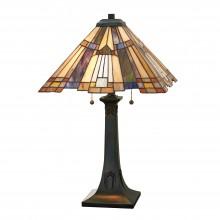 75W E27 Table Lamp